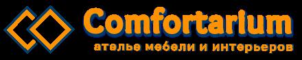 Комфортариум